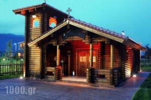 Le Chalet_best deals_Hotel_Thraki_Xanthi_Xanthi City