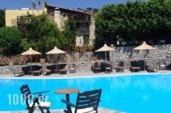 Arolithos Traditional Village Hotel in Anogia, Rethymnon, Crete