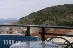 Happy Days in Aghia Galini, Rethymnon, Crete