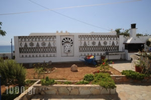 Galazio Kyma - Blue Wave_lowest prices_in_Apartment_Cyclades Islands_Tinos_Tinos Rest Areas