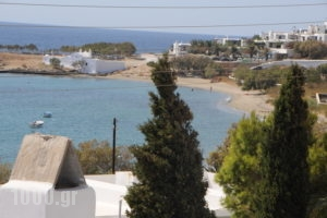 Galazio Kyma - Blue Wave_travel_packages_in_Cyclades Islands_Tinos_Tinos Rest Areas