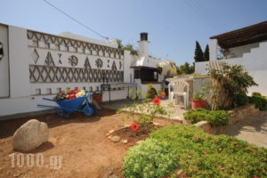 Galazio Kyma - Blue Wave_best prices_in_Apartment_Cyclades Islands_Tinos_Tinos Rest Areas
