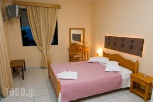 Sagini Studios_travel_packages_in_Central Greece_Evia_Edipsos
