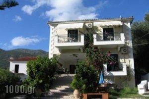 Harmony Resort_lowest prices_in_Hotel_Epirus_Preveza_Parga