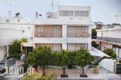 Kardamena Holidays Apartments in Kardamena, Kos, Dodekanessos Islands