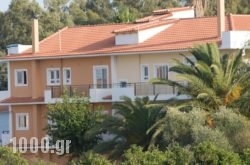Rooms Nancy in Pilio Area, Magnesia, Thessaly