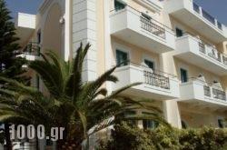 Antinoos Hotel in Chersonisos, Heraklion, Crete