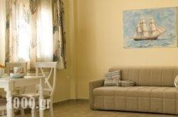 Nautilus Apartments in Galaxidi, Fokida, Central Greece