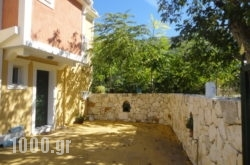 Villa Chrisanthi in Kefalonia Rest Areas, Kefalonia, Ionian Islands