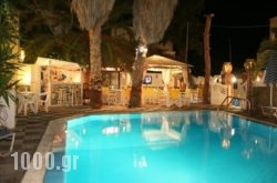Villa Markos in Sandorini Chora, Sandorini, Cyclades Islands