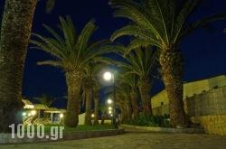 Golden Sands in Corfu Rest Areas, Corfu, Ionian Islands