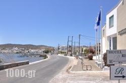 Rigas in Adamas, Milos, Cyclades Islands