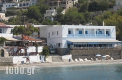 Themis Hotel in Kalimnos Rest Areas, Kalimnos, Dodekanessos Islands