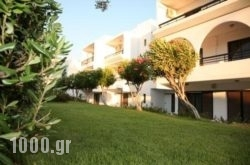 Debby Hotel Apartments in Rhodes Rest Areas, Rhodes, Dodekanessos Islands