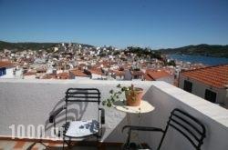 Hotel Mato in Skiathos Chora, Skiathos, Sporades Islands