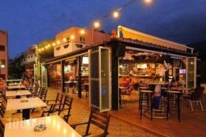 Sarpidon_lowest prices_in_Hotel_Crete_Heraklion_Malia