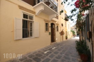 Anatolia Charming Hotel_best deals_Hotel_Crete_Chania_Chania City