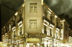 The Bristol Hotel in Thessaloniki City, Thessaloniki, Macedonia