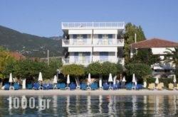 Hotel Nydri Beach in Lefkada Rest Areas, Lefkada, Ionian Islands