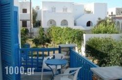 Aegeon Pension in Parasporos, Paros, Cyclades Islands
