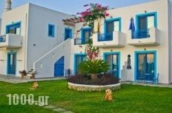 Bella Vista Stegna in Archagelos, Rhodes, Dodekanessos Islands