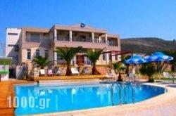 Sozos Inn in  Vonitsa, Aetoloakarnania, Central Greece