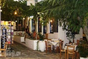 Sifnos_accommodation_in_Hotel_Cyclades Islands_Sifnos_Apollonia