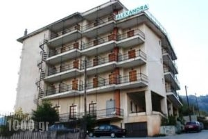 Alexandra_accommodation_in_Hotel_Central Greece_Evritania_Karpenisi