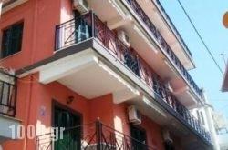Petros Penthouse And Studios in Parga, Preveza, Epirus