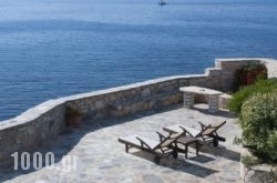 Iliada Studios in Naxos Chora, Naxos, Cyclades Islands