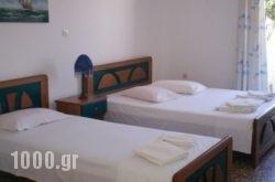 Giasemi in Kithnos Rest Areas, Kithnos, Cyclades Islands