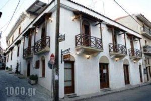 Apollon Inn_travel_packages_in_Central Greece_Viotia_Arachova
