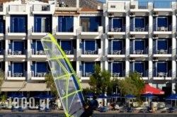 Trokadero Hotel in Galaxidi, Fokida, Central Greece