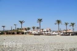 Atlantica Caldera Beach in Gerani, Chania, Crete