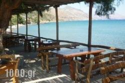 Nikos & Anna Rooms in Plakias, Rethymnon, Crete