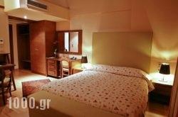 Orizontes Tzoumerkon Hotel Resort in Grevena City, Grevena, Macedonia