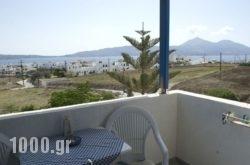Antonis Rooms in Milos Chora, Milos, Cyclades Islands