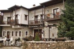 Hotel Ligeri in Elati, Trikala, Thessaly