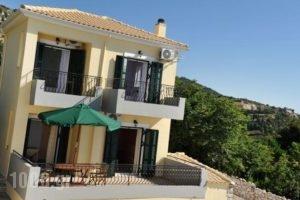 Natura Villas_holidays_in_Villa_Ionian Islands_Lefkada_Lefkada's t Areas
