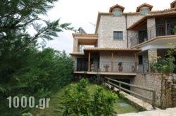 Ammos Villas in Zakinthos Rest Areas, Zakinthos, Ionian Islands