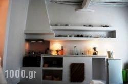 Town Suites in Mykonos Chora, Mykonos, Cyclades Islands