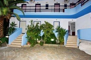Mistral_holidays_in_Hotel_Central Greece_Fokida_Eratini