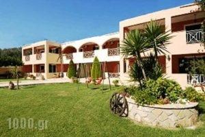 Remezzo Studios & Apartments_accommodation_in_Apartment_Ionian Islands_Zakinthos_Alykes