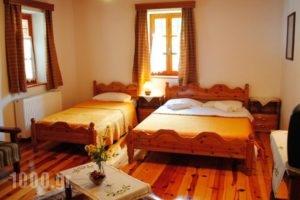 Hotel Kaiti_travel_packages_in_Epirus_Ioannina_Kalpaki