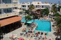 Sevi Apartments in Kefalos, Kos, Dodekanessos Islands