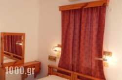 Afroditi Hotel – Studios in Kalimnos Rest Areas, Kalimnos, Dodekanessos Islands
