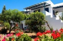 Maroussa Studios in Naxos Chora, Naxos, Cyclades Islands