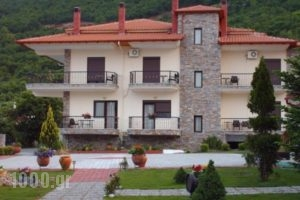 Ydraktis_travel_packages_in_Macedonia_Pella_Orma