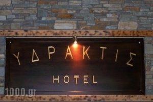 Ydraktis_holidays_in_Hotel_Macedonia_Pella_Orma