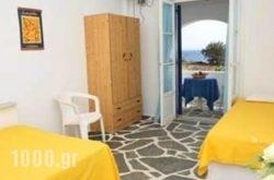 Lolantonis Rooms in Paros Chora, Paros, Cyclades Islands